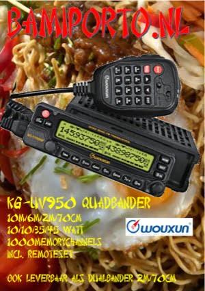 Bamiporto KG-UV950P